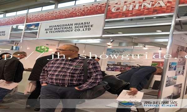 波蘭波茲南國際建材展覽會