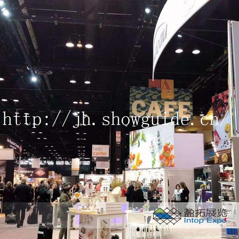 美国芝加哥国际礼品和家庭用品betvlctor伟德国际