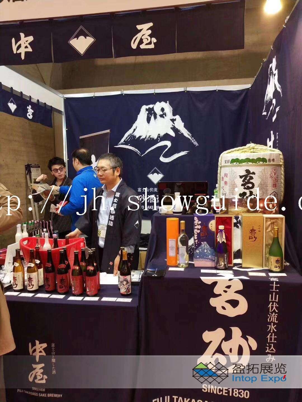 日本千叶市国际食品及饮料展览会