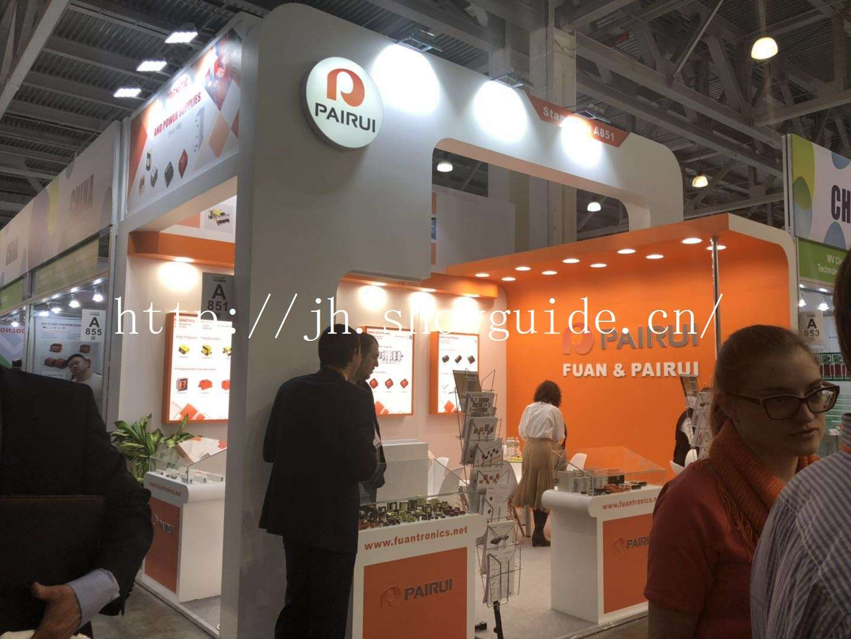 俄罗斯莫斯科国际电子元器件和技术设备展览会