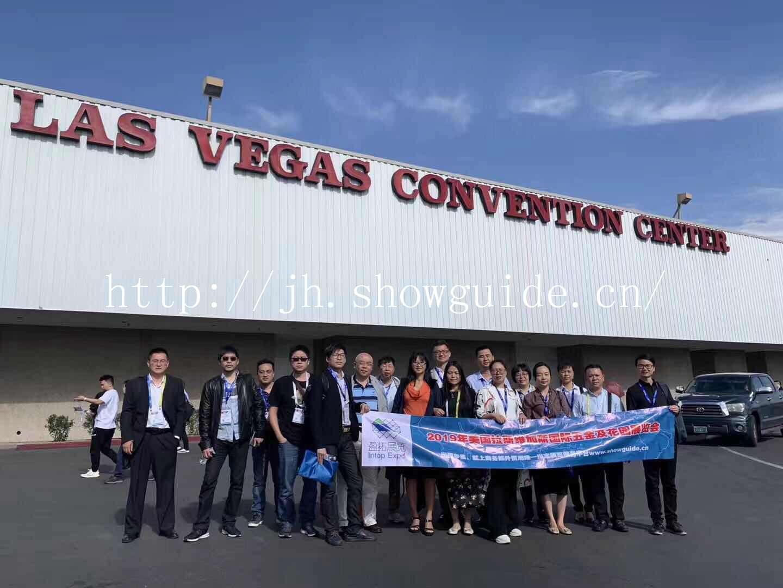 美國拉斯維加斯國際五金及花園展覽會