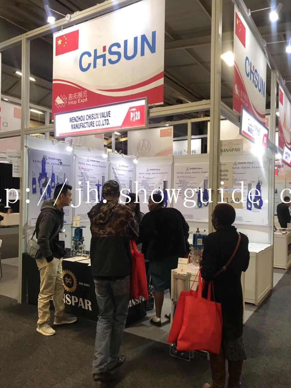 南非约翰内斯堡国际泵、阀门及管件管材展览会