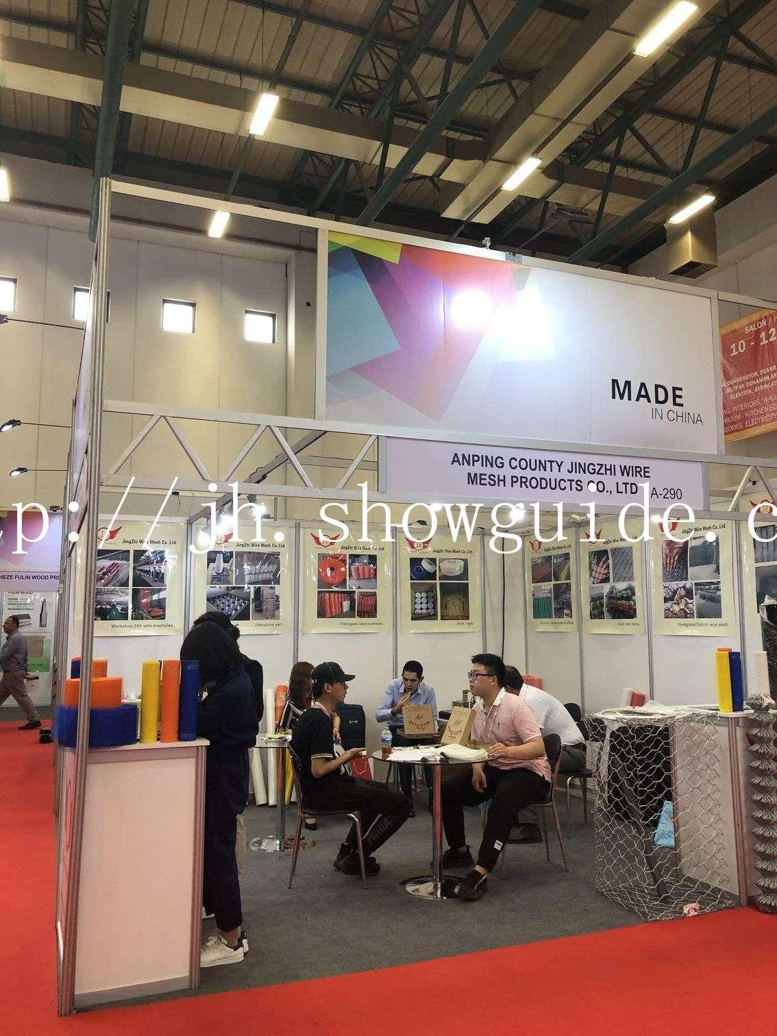土耳其伊斯坦布尔国际建材展览会