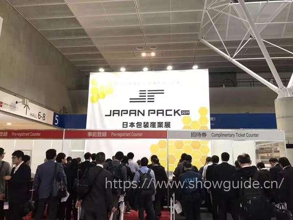 日本东京国际包装展览会