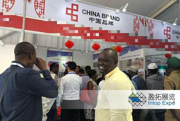 肯尼亚内罗毕国际五大行业展览会