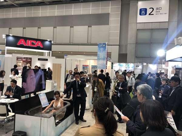 日本東京國際建筑與家居材料展覽會