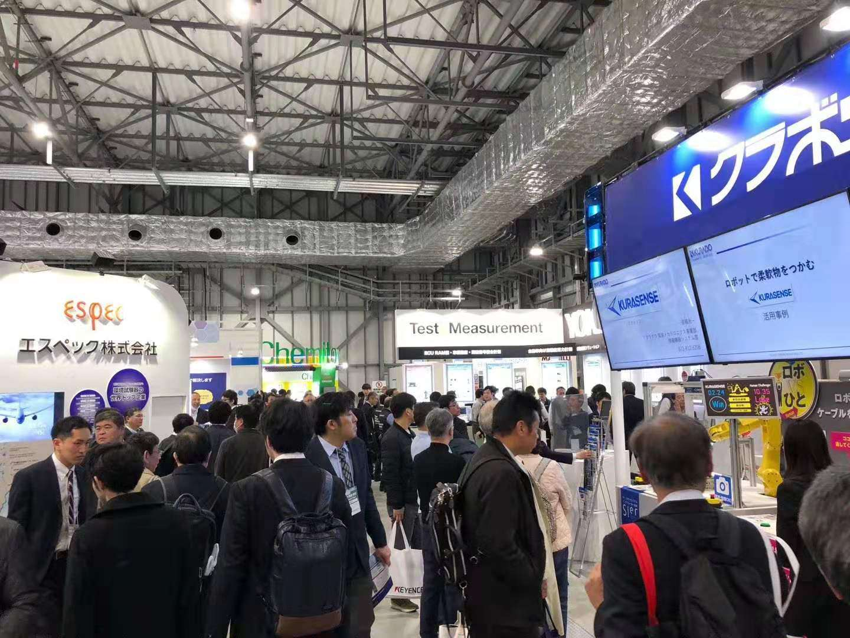 展会直播丨2020年日本东京国际汽车技术展 AUTOMOTIVE WORLD