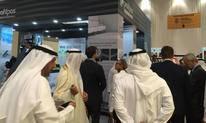 迪拜地鋪展Surface Design