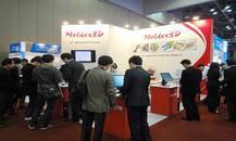 韩国模具及设备展INTERMOLD KOREA