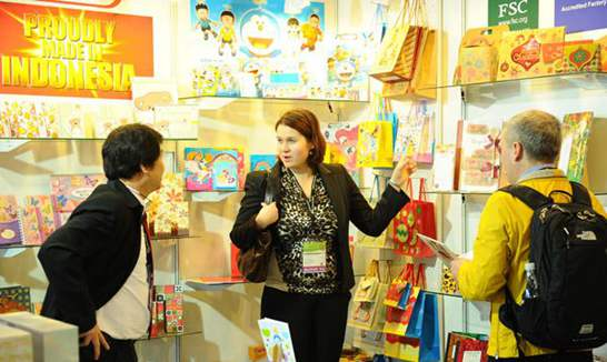 香港国际文具展览会