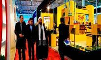 伊朗營銷及廣告展M + A
