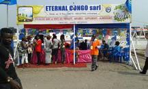 刚果贸易展INTERNATIONAL FAIR OF KINSHASA