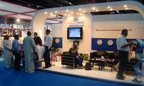 埃及玻璃技术及产品展GLASS WORLD EXHIBITION