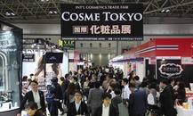 日本化妆品展COSME TOKYO & COSME TECH