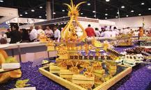 卡塔尔酒店用品展HOSPITALITY QATAR