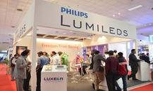 马来西亚LED展SIGN & LED