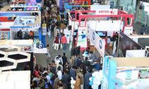 巴基斯坦貿易工業展ITIF ASIA