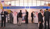 迪拜太阳能展Inter Solar Middle East