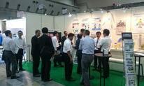 日本環保展N EXPO