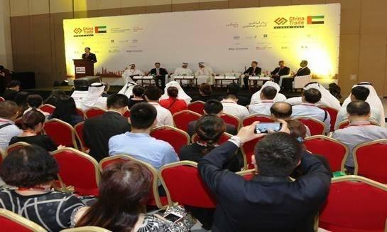 伊朗德黑兰国际贸易周展览会