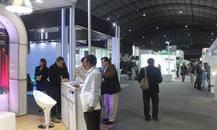 秘魯照明展LED EXPO PERU