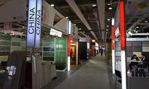 法国石材展WORLD ROC EXPO