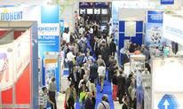 捷克信息通讯技术及消费类电子产品展DIGITEX