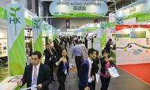 香港环保展ECO EXPO ASIA