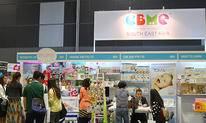 新加坡孕婴童产品展CBME SOUTH EAST ASIA