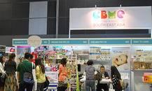 新加坡孕嬰童產品展CBME SOUTH EAST ASIA