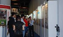 台湾太阳光电展TAIWAN INTERNATIONAL PHOTOVOLTAIC FORUM & EXHIBITION