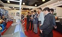 马来西亚仪器及自动化展INDUSTRIAL EXPO