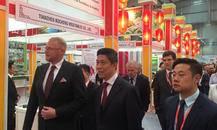 中国品牌商品与服务(波兰)展Brands of CHINA(Poland)