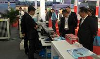 中国装备制造展China Commodities,Technology&Services Expo