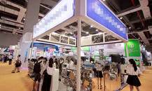 中国上海市国际泵管阀注册老虎机送开户金198FLOWTECH CHINA