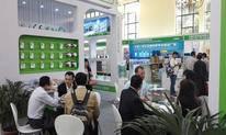 法国博览会ASIA EXPO PARIS