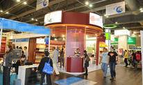 香港国际建材及五金展INTERNATIONAL BUILDING AND DECORATION MATERIALS  HARDWARE FAIR