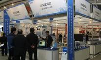 韩国表面处理、电镀工业、喷涂展SURTECH KOREA
