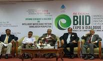 孟加拉國水處理展BANGLADESH WATER EXPO