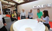 中国厨房卫浴设施展KBC - KITCHEN & BATH CHINA