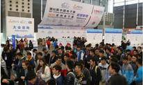 中国电子展(上海)China Electronic Exhibition. Electronic Components, Testing and Measurement Instruments, Manufacturi