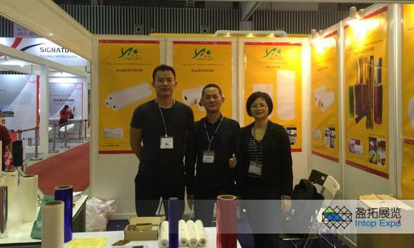 越南胡志明市国际印刷、包装及食品工业betvlctor伟德国际