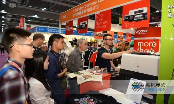 伊朗德黑蘭國際包裝印刷機械設備展覽會