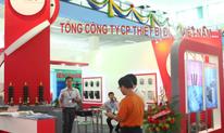 越南工业展VIIF