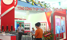 越南工業展VIIF