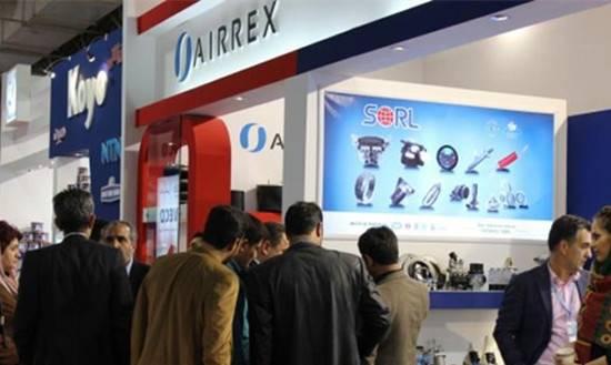 伊朗德黑兰国际汽配展览会