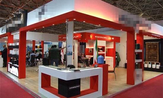 伊朗德黑蘭國際工業展覽會