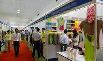 越南布料及制衣配件展SAIGON FABRIC & GARNMENT ACCESSORIES EXPO