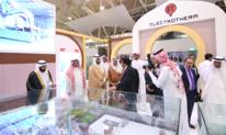 沙特钢铁、管材及金属成形展METAL & STEEL SAUDI ARABIA