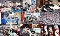 波兰印刷工业展POLIGRAFIA